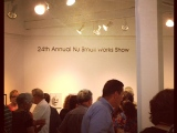 Small Works Juried Show: Fine Craft and Art Converge at the Mikhail Zakin Gallery